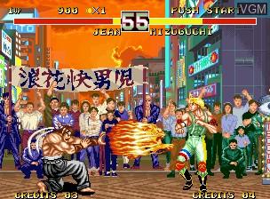 Karnov's Revenge / Fighter's History Dynamite for SNK NeoGeo