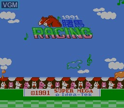 Title screen of the game 1991 Du Ma Racing on Nintendo NES