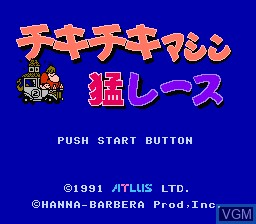 Title screen of the game Chiki Chiki Machine Mou Race on Nintendo NES
