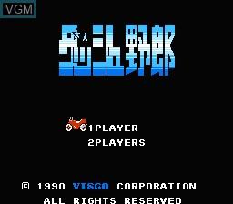 Title screen of the game Dash Yarou on Nintendo NES
