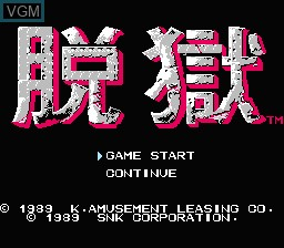 Title screen of the game Datsugoku on Nintendo NES