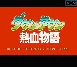Title screen of the game Downtown - Nekketsu Monogatari on Nintendo NES