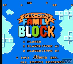 Title screen of the game Family Block on Nintendo NES