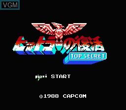 Title screen of the game Hitler no Fukkatsu - Top Secret on Nintendo NES