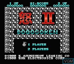 Title screen of the game Ikari II - Dogosoken on Nintendo NES