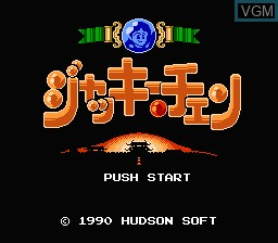 Title screen of the game Jackie Chan on Nintendo NES