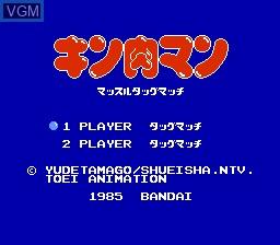 Title screen of the game Kinnikuman - Muscle Tag Match on Nintendo NES