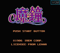 Title screen of the game Mashou on Nintendo NES
