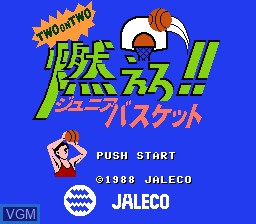 Title screen of the game Moero!! Junior Basket - Two on Two on Nintendo NES