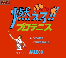 Title screen of the game Moero!! Pro Tennis on Nintendo NES