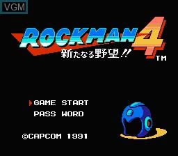 Title screen of the game Rockman 4 - Aratanaru Yabou!! on Nintendo NES