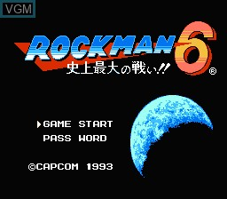 Title screen of the game Rockman 7 on Nintendo NES
