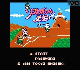 Title screen of the game Softball Tengoku on Nintendo NES