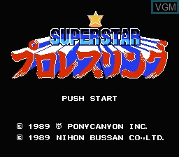 Title screen of the game Superstar Pro Wrestling on Nintendo NES