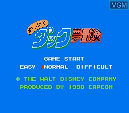 Title screen of the game Wanpaku Duck Yume Bouken on Nintendo NES