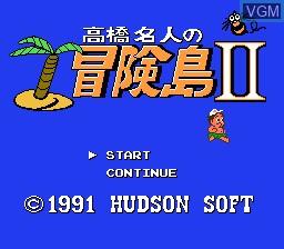 Title screen of the game Takahashi Meijin no Bouken Shima II on Nintendo NES