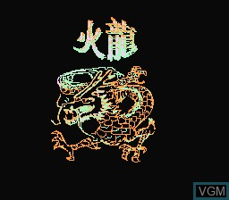 Title screen of the game Fire Dragon on Nintendo NES