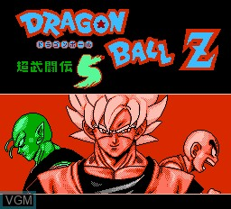 Title screen of the game Dragon Ball Z 5 on Nintendo NES