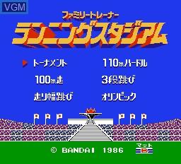 Title screen of the game Family Trainer 2 - Running Stadium on Nintendo NES