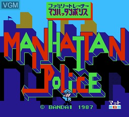 Title screen of the game Family Trainer 6 - Manhattan Police on Nintendo NES