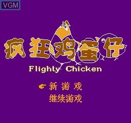 Title screen of the game Feng Kuang Ji Dan Zi - Flighty Chicken on Nintendo NES
