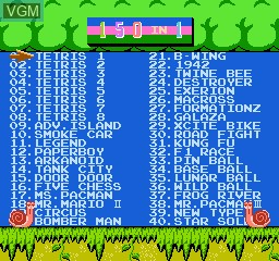 Title screen of the game 150-in-1 on Nintendo NES