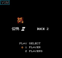 Title screen of the game Darkwing Duck 2 on Nintendo NES