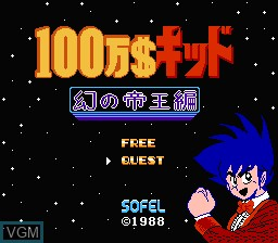 Title screen of the game 100 Man $ Kid - Maboroshi no Teiou Hen on Nintendo NES