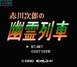 Title screen of the game Akagawa Jirou no Yuurei Ressha on Nintendo NES
