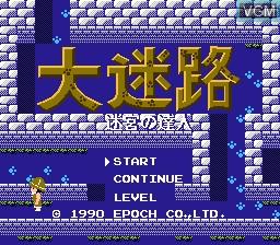 Title screen of the game Dai Meiro - Meikyuu no Tatsujin on Nintendo NES