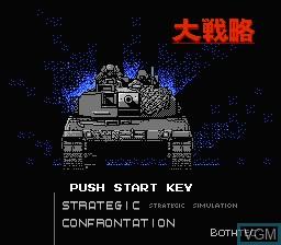 Title screen of the game Daisenryaku on Nintendo NES
