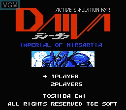 Title screen of the game Daiva - Imperial of Nirsartia on Nintendo NES