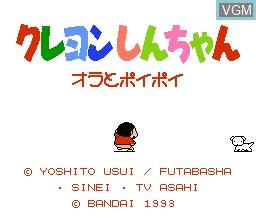 Title screen of the game Datach - Crayon Shin Chan - Ora to Poi Poi on Nintendo NES