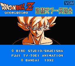 Title screen of the game Datach - Dragon Ball Z - Gekitou Tenkaichi Budou Kai on Nintendo NES