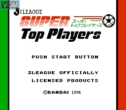 Title screen of the game Datach - J League Super Top Players on Nintendo NES