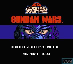 Title screen of the game Datach - SD Gundam - Gundam Wars on Nintendo NES