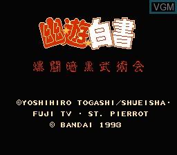 Title screen of the game Datach - Yuu Yuu Hakusho - Bakutou Ankoku Bujutsu Kai on Nintendo NES
