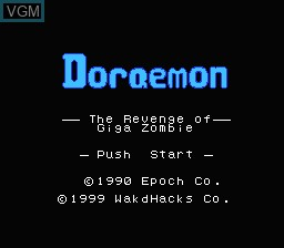Title screen of the game Doraemon - Giga Zombie no Gyakushuu on Nintendo NES