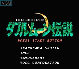 Title screen of the game Double Moon Densetsu on Nintendo NES