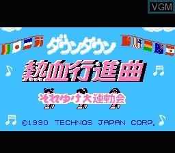 Title screen of the game Downtown - Nekketsu Koushin Kyoku - Soreyuke Daiundoukai on Nintendo NES
