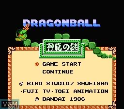 Title screen of the game Dragon Ball - Shenron no Nazo on Nintendo NES