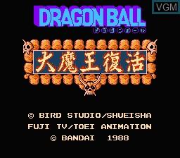 Title screen of the game Dragon Ball - Dai Maou Fukkatsu on Nintendo NES