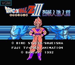 Title screen of the game Dragon Ball Z III - Ressen Jinzou Ningen on Nintendo NES
