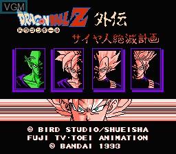 Title screen of the game Dragon Ball Z Gaiden - Saiya Jin Zetsumetsu Keikaku on Nintendo NES