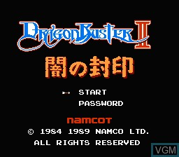 Title screen of the game Dragon Buster II - Yami no Fuuin on Nintendo NES