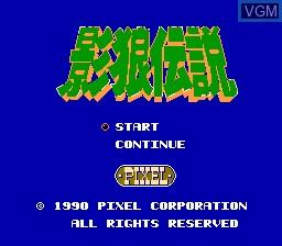 Title screen of the game Kagerou Densetsu on Nintendo NES