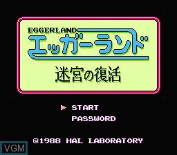 Title screen of the game Egger Land - Meikyuu no Fukkatsu on Nintendo NES