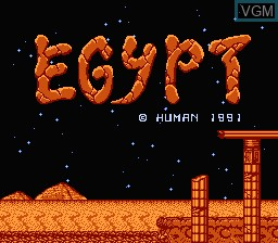 Title screen of the game Egypt on Nintendo NES