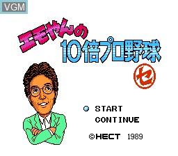 Title screen of the game Emoyan no 10 Bai Pro Yakyuu on Nintendo NES