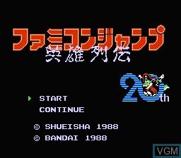 Title screen of the game Famicom Jump - Eiyuu Retsuden on Nintendo NES